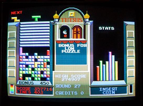 Atari-Tetris-Arcade-puzzle