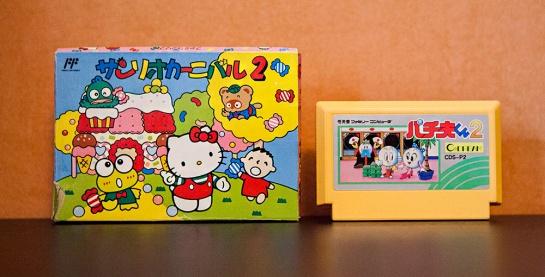 Famicom-Sanrio-Carnival-2-Pachiottokun 2
