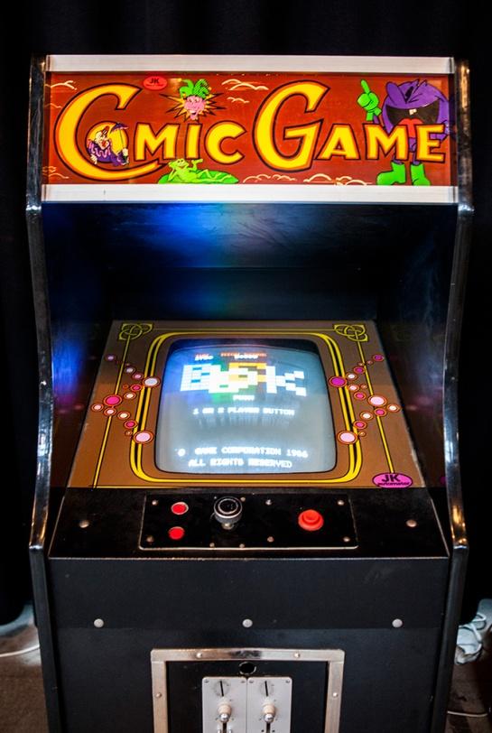 rsm-2015-arcade-comic-game