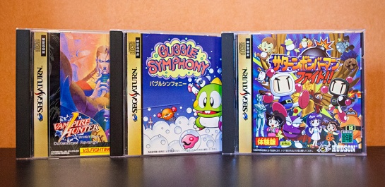 Sega-Saturn-Vampire-Hunter-Bubble-Sympony-Bomberman