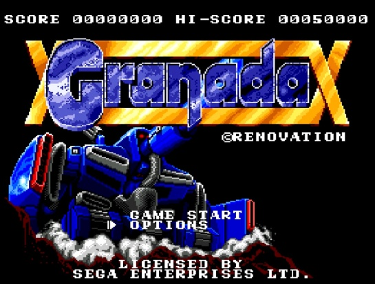SMD-Granada-screenshot