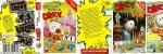 C64 Fantasy World Dizzy full scan