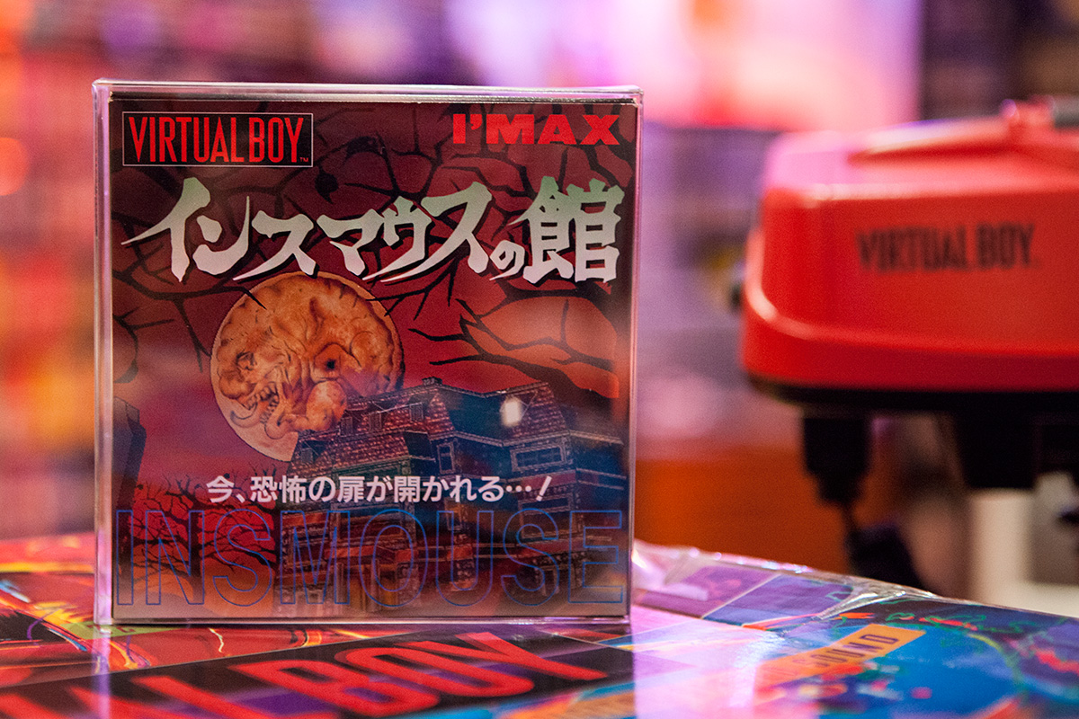 Insmouse no Yakatta (インスマウスの館) - Virtual Boy