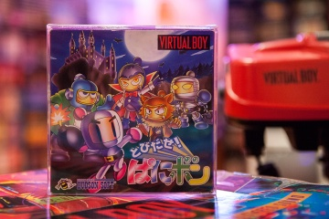 Panic Bomber (とびだせ!ぱにボン) - Virtual Boy