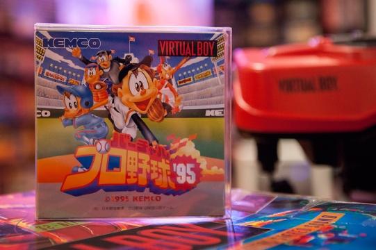 Virtual Pro Yakyuu '95 (バーチャルブロ野球'95) - Virtual Boy