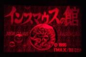 Virtual Boy Screenshot - Insmouse no Yakatta