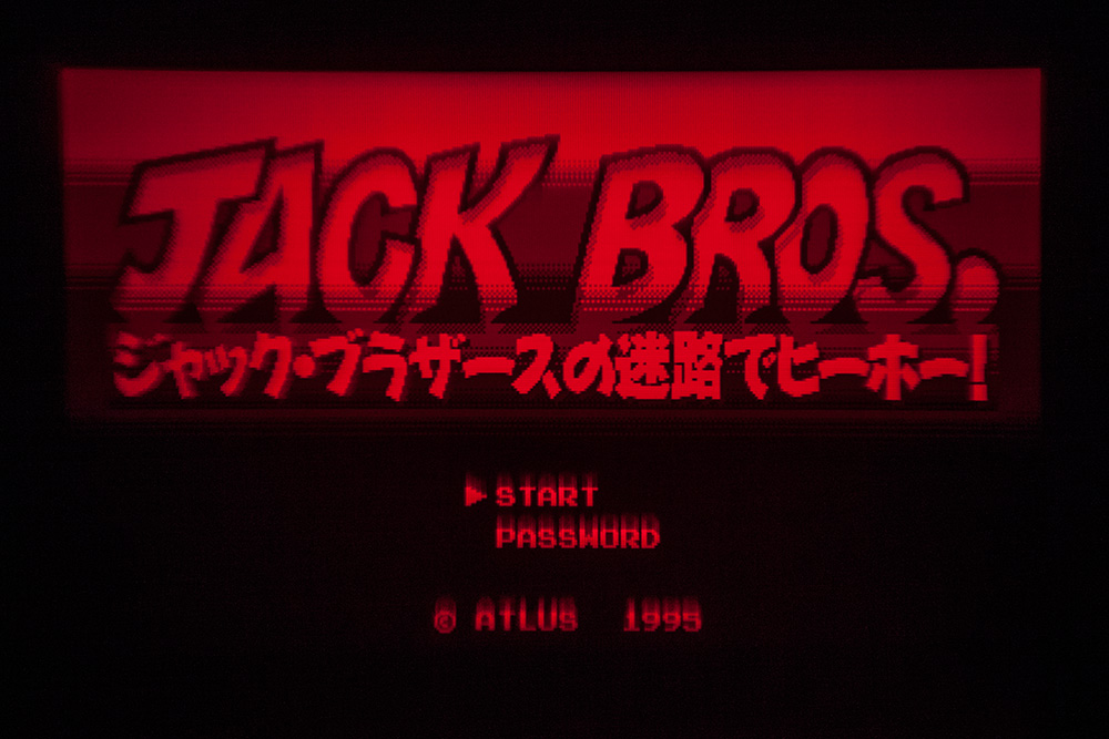 Virtual Boy Screenshot - Jack Bros