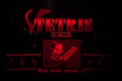 Virtual Boy Screenshot - V-Tetris