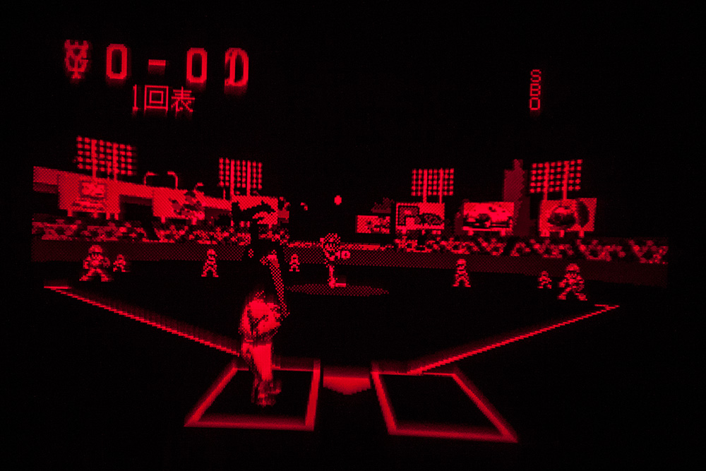 Virtual Boy Screenshot - Virtual League Baseball gameplay
