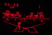 Virtual Boy Screenshot - Virtual League Baseball gameplay