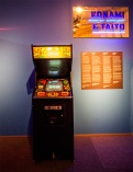 Scramble Arcade at Game Masters