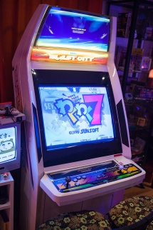 Blast City Arcade with Neo Geo