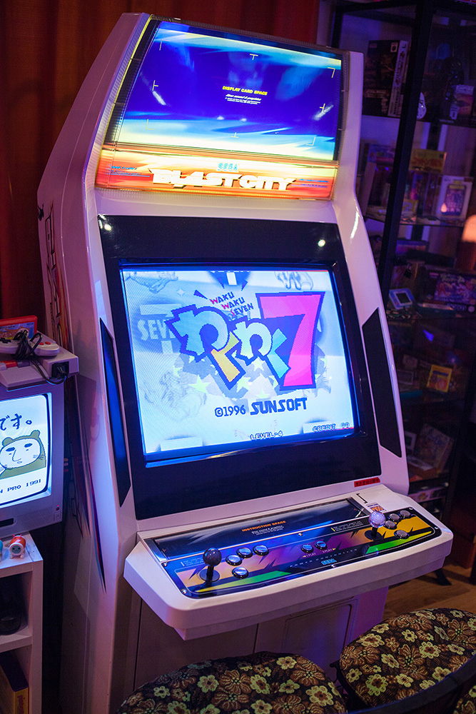 Blast City Arcade with Neo Geo