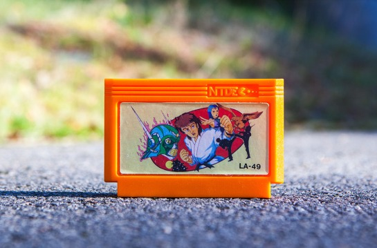 Famicom pirate