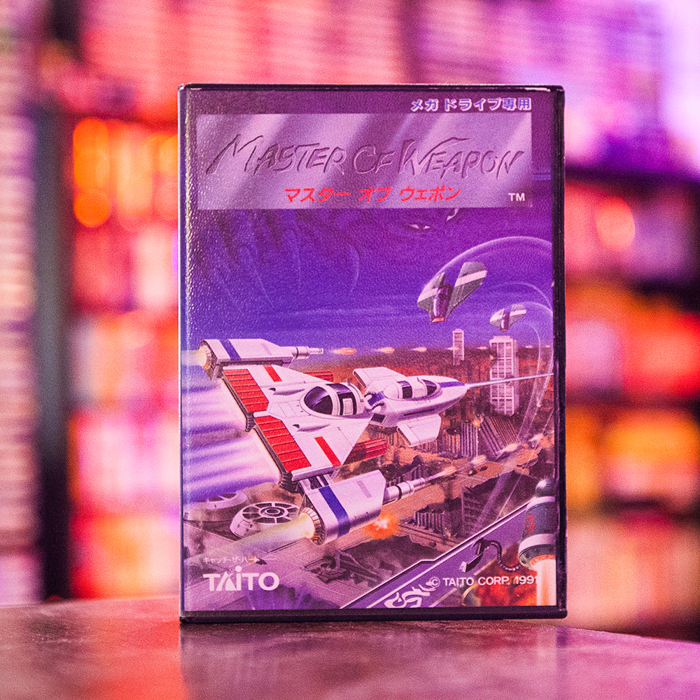 Master of Weapon - Sega Mega Drive