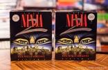 C64 Last Ninja 2