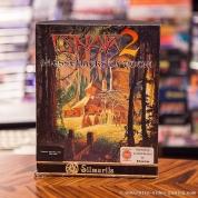 Ishtar 2 - Amiga