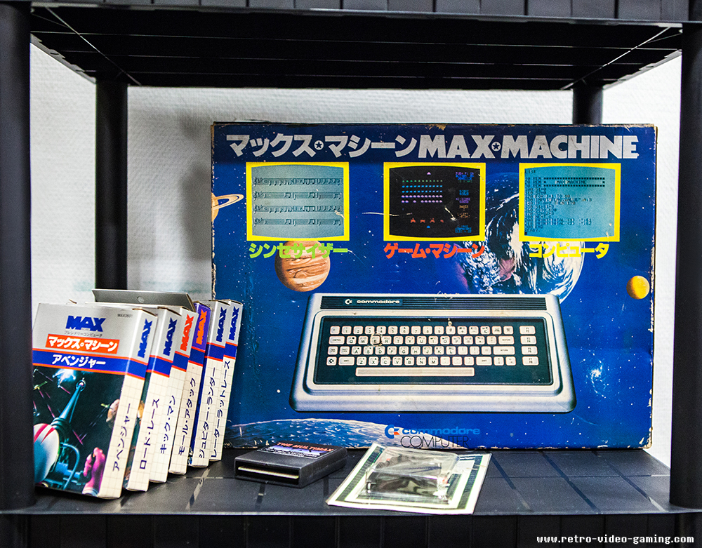 Japanese Commodore Max Machine at Retro Gathering