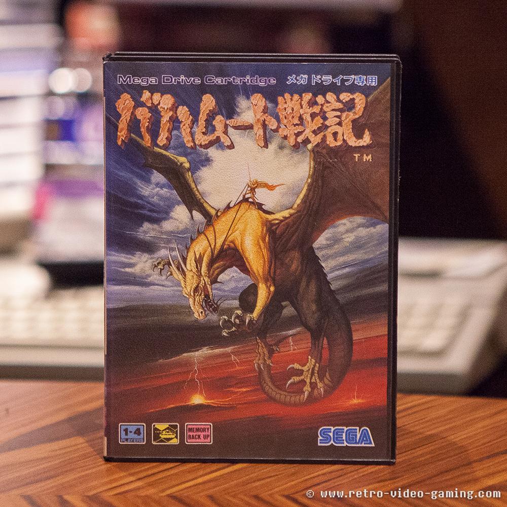Sega Mega Drive Bahamut Senki