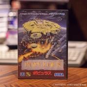 Sega Mega Drive Populous