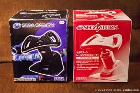 Sega Saturn arcade racer