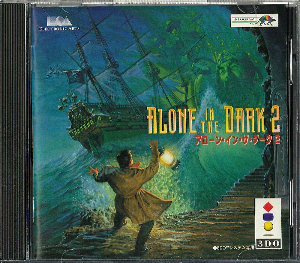Alone In The Dark 2 Panasonic 3do Retro Video Gaming