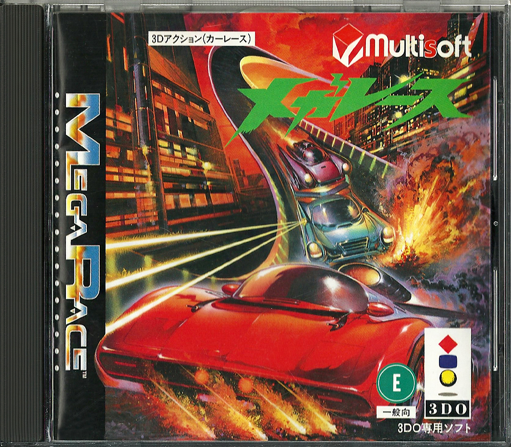 Mega Race - Panasonic 3DO