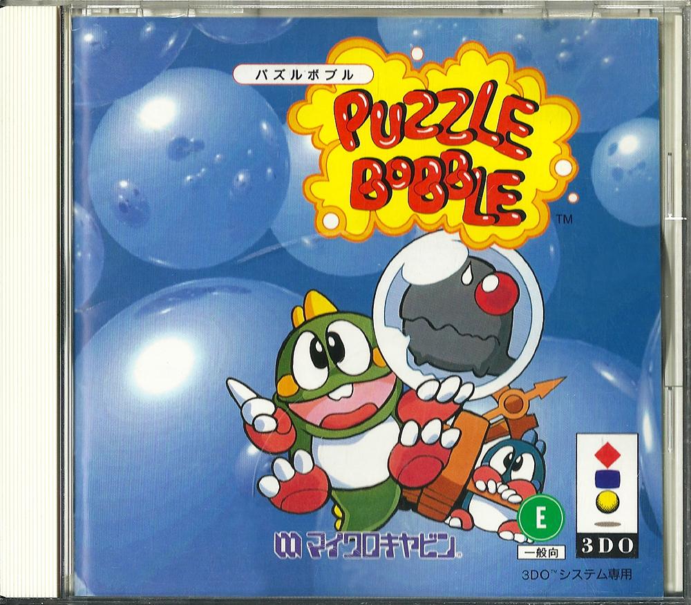Puzzle Bobble - Panasonic 3DO
