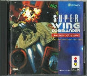 Super Wing Commander - Panasonic 3DO