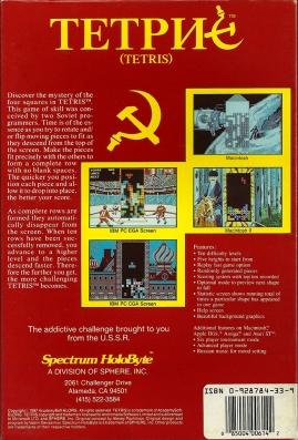 Amiga - Tetris back