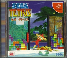 Dreamcast - Sega Tetris