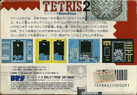 Famicom - Tetris 2 + Bombliss back
