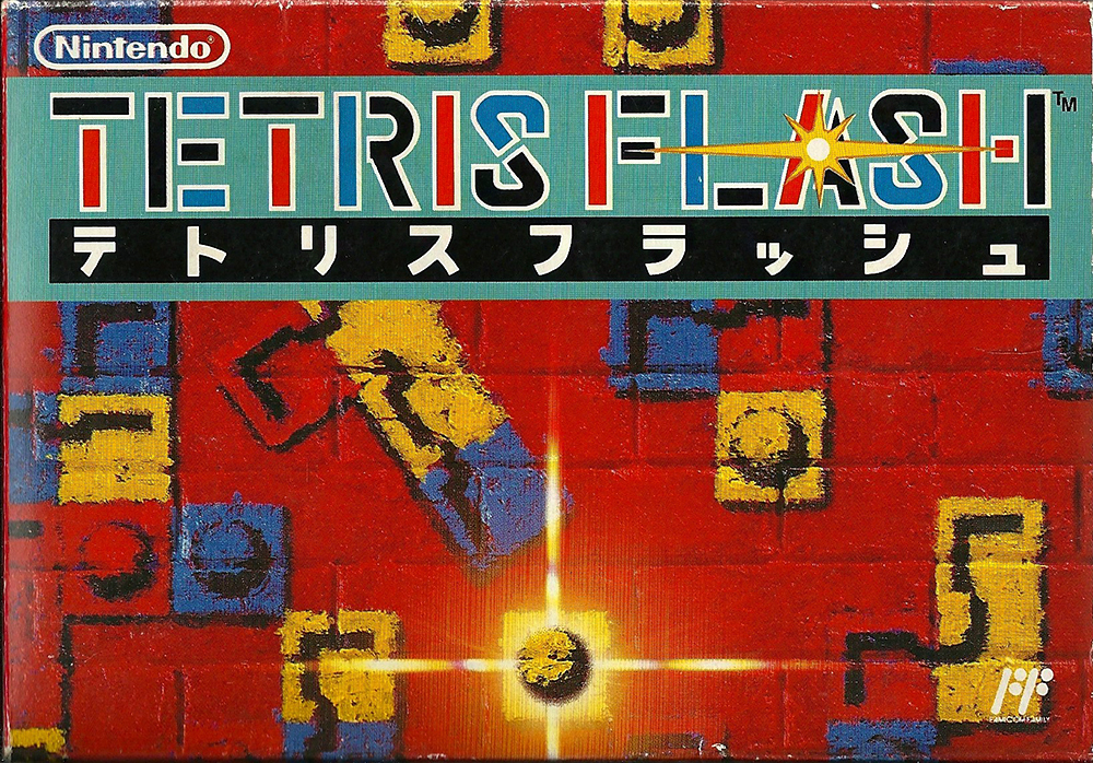 Famicom - Tetris Flash