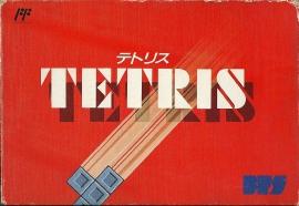 Famicom - Tetris