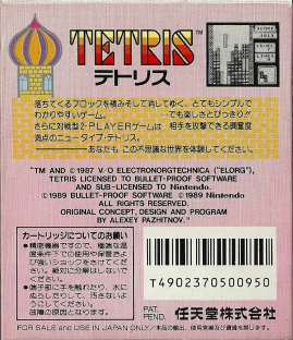 GB - Tetris back