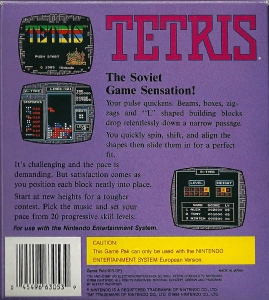 NES - Tetris small box back