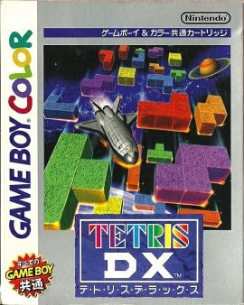GBC - Tetris DX JP