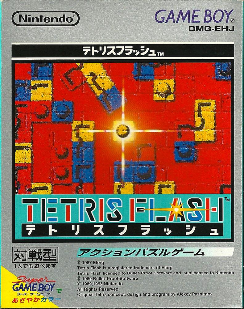 GB - Tetris Flash