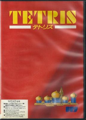 Tetris Attack | Retro Video Gaming