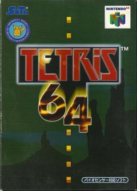 N64 - Tetris 64