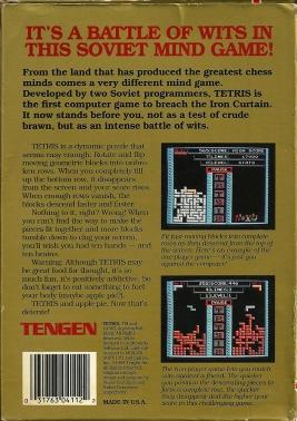 NES - Tengen Tetris back