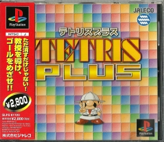 PS - Tetris Plus