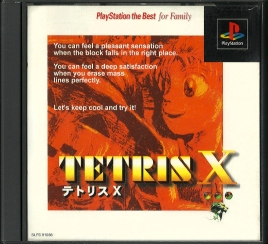 PS - Tetris X Playstation Best