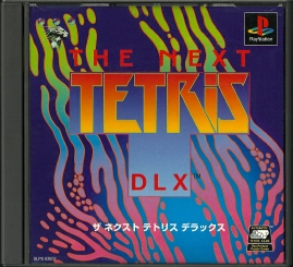 PS - The Next Tetris DLX