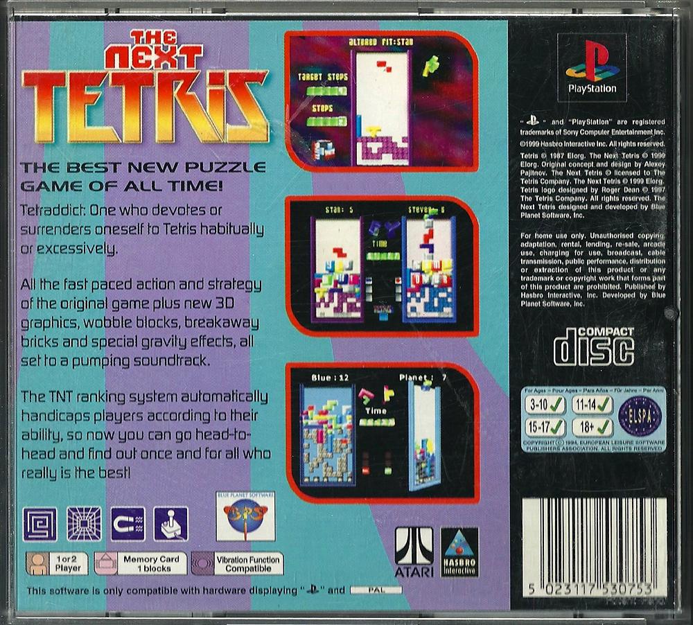 PS - The Next Tetris PAL back