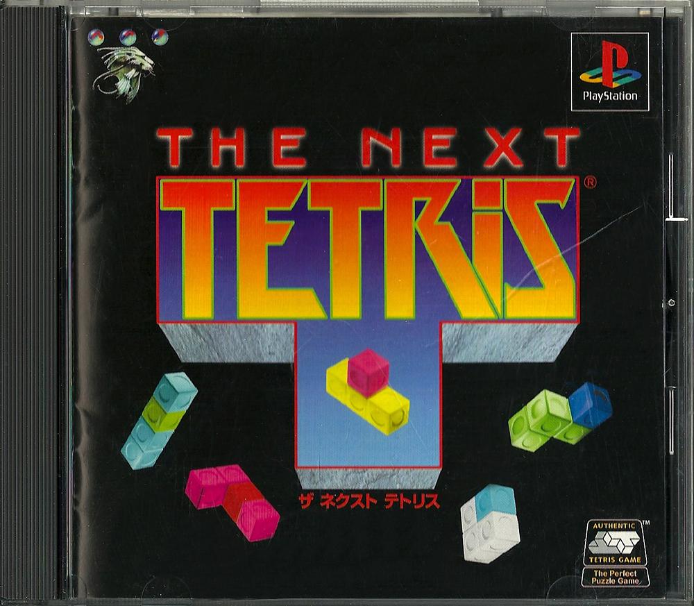 PS - The Next Tetris