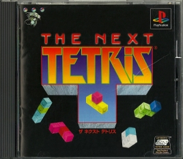 PS - The Next Tetris