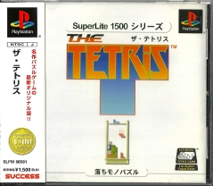 PS - The TetrisPS - The Tetris