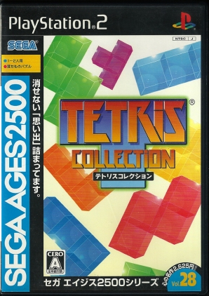 PS2 - Sega Ages 2500 Tetris Collection