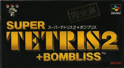 SFC - Super Tetris 2 + Bombliss